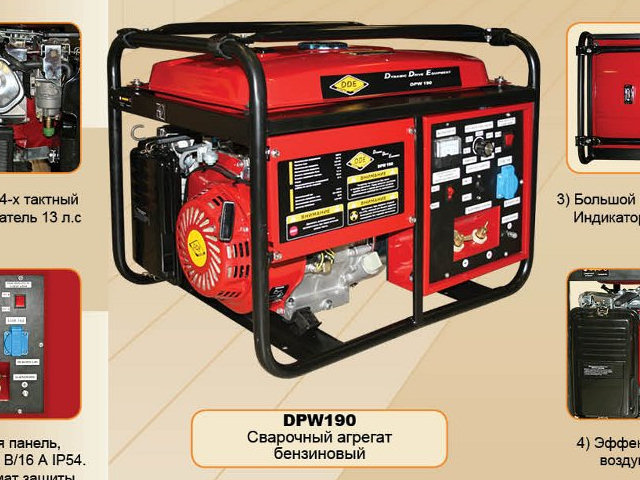 dde-about-generator