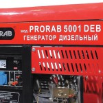 generator-prorab-about