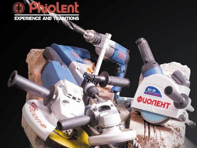 Электроинструмент Phiolent. Новинки 2014 года